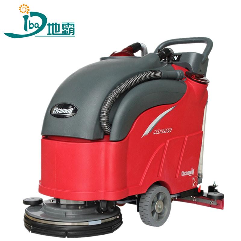 洗地机_小型电动洗地机XD18W