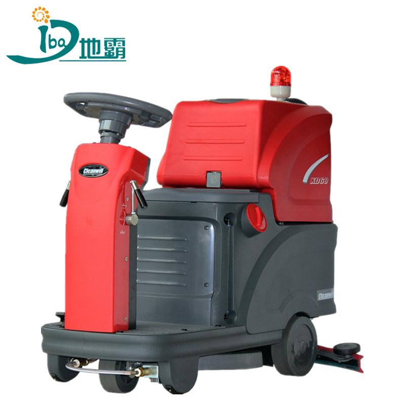 洗地车_单刷驾驶式洗地机XD60