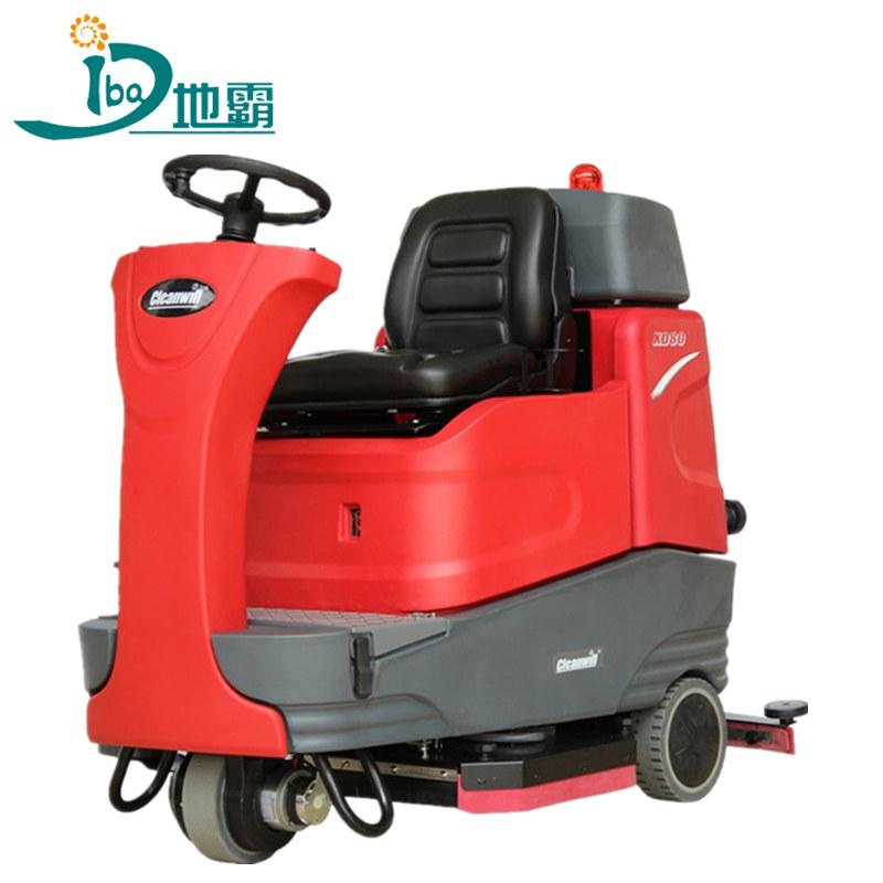 洗地车_大型驾驶式洗地机XD80