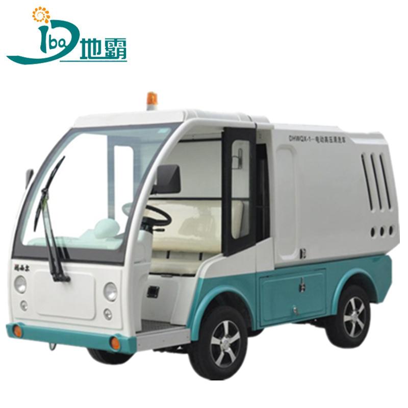 高压冲洗车_电动高压清洗车DHWQX-1