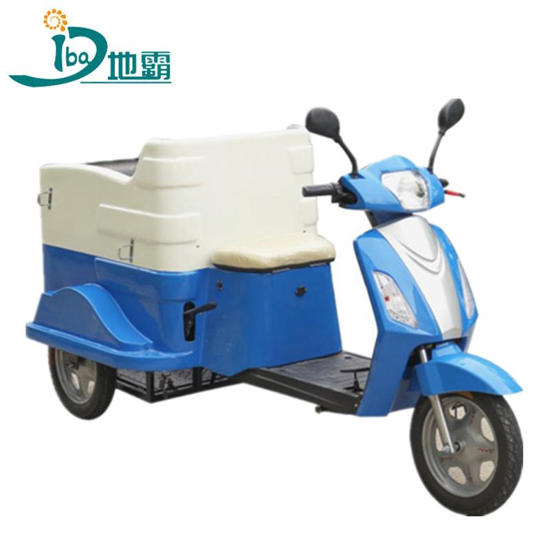三轮保洁车_电动三轮挂桶车DHWQY-8