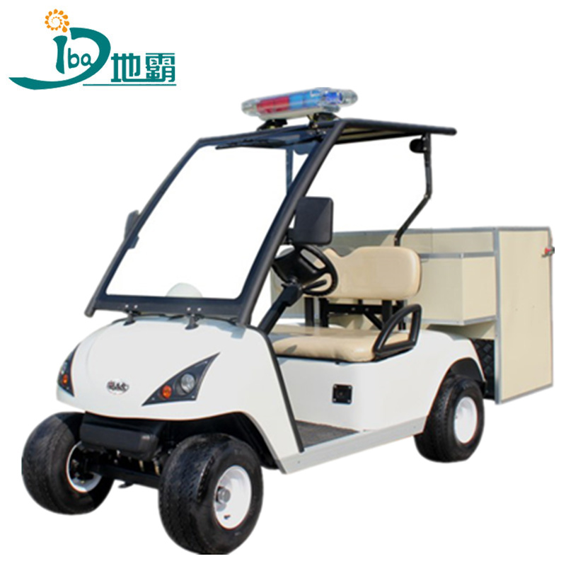 电动保洁车_电动2桶清运车DHWQY-11