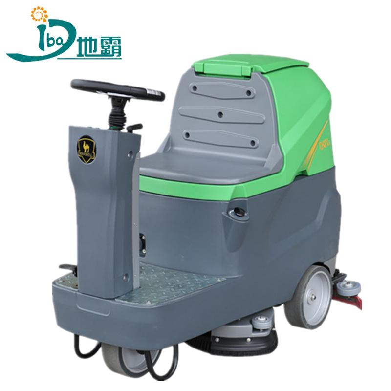 洗地车_小型驾驶式洗地机DQX6