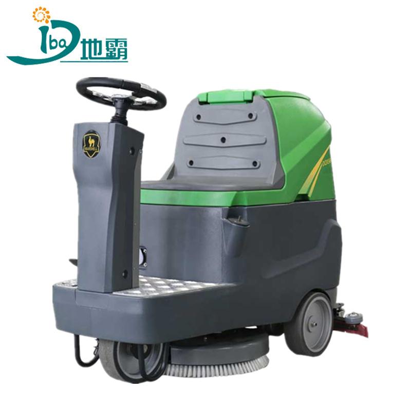 洗地车_单刷驾驶式洗地机DQX56