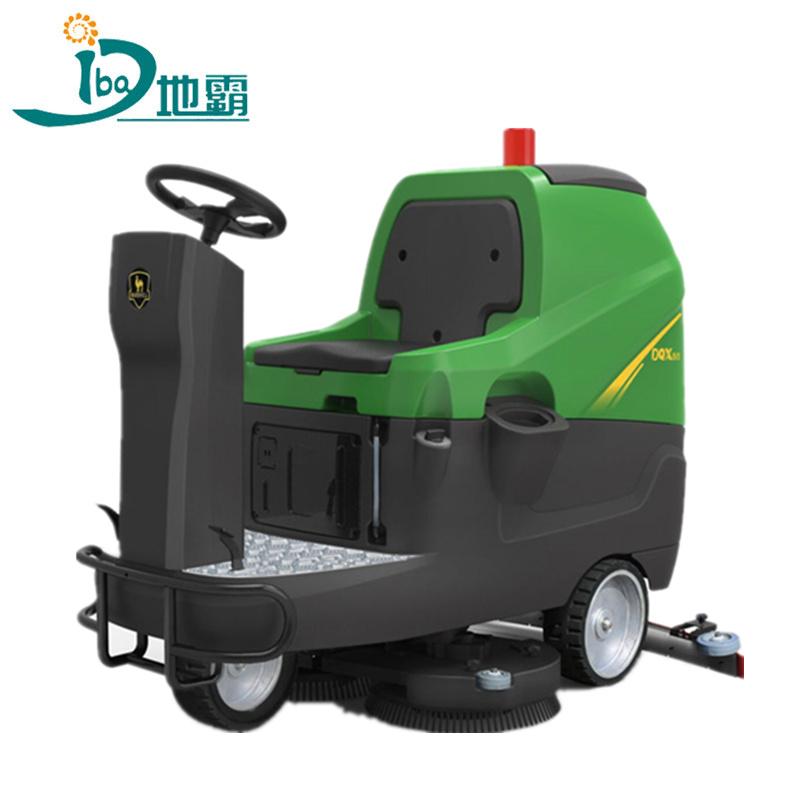 洗地车_大型驾驶式洗地机DQX86