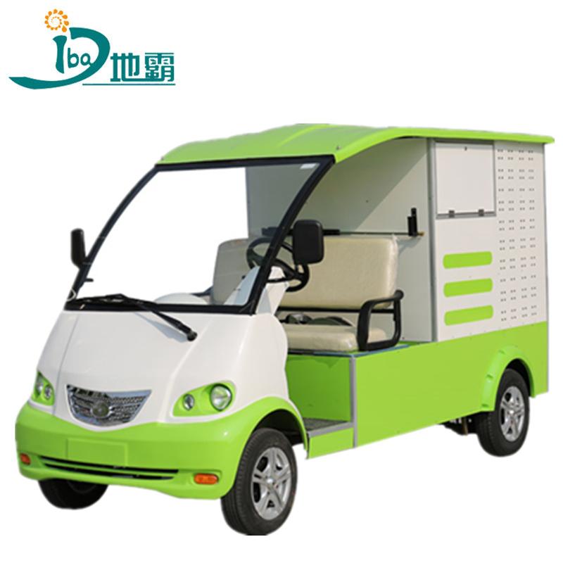 电动清洗车_驾驶式高压清洗车DHWQX-3